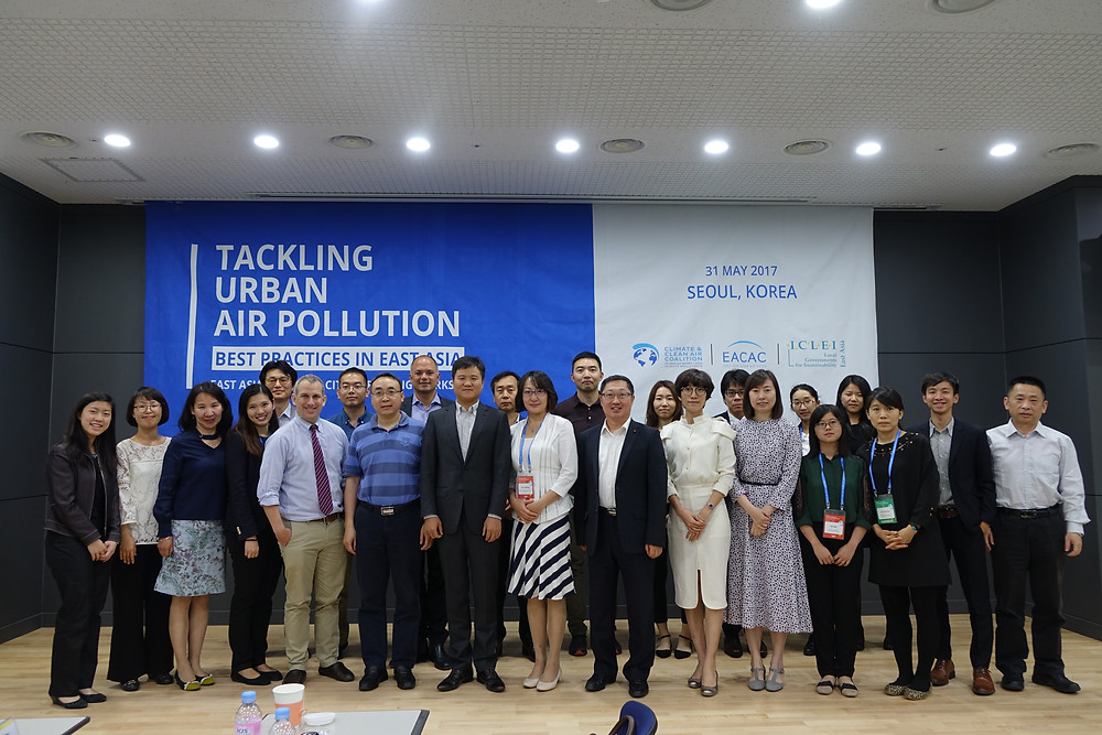 "Participants of ""Tackling urban air pollution: Best practices in East Asia"" workshop on May 31st."
