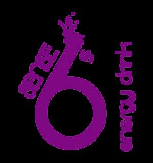 6th-Sense_Energy-Drink-logo-purple.png