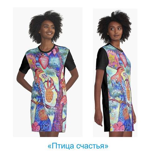 Летнее платье Т-формы