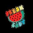 freshLady-watermelon-clr-320x320.png