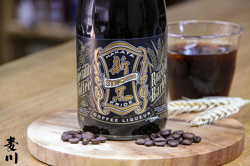 新黑咖啡燒酎