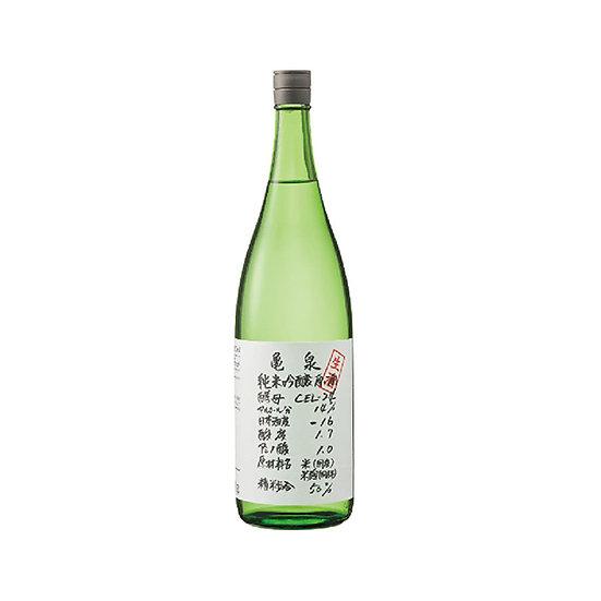 龜泉 CEL-24純米吟釀生原酒 吟之夢