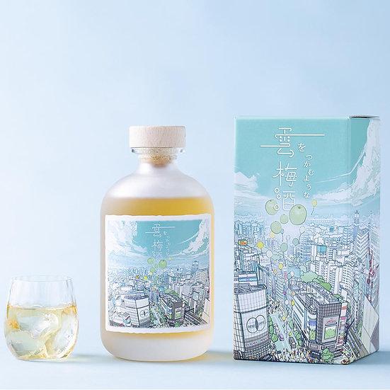 雲梅酒 - 青空