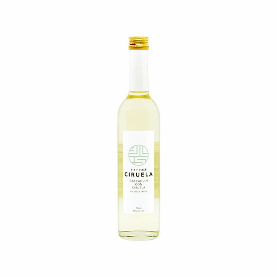 聖酒造 Tequila梅酒 (白標)