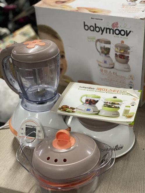 BabyMoov Nutribaby 5n1 food maker