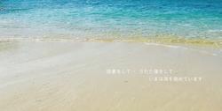 目の前はビーチ