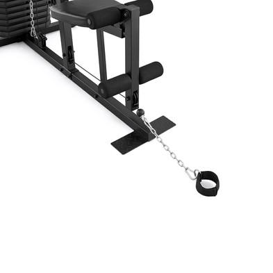 adidas Essential Home Weight Gym