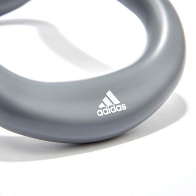 adidas Yoga Ring