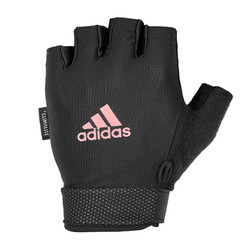 Adjustable Essential Gloves
