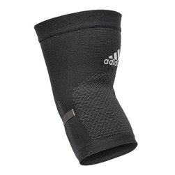 Performance Elbow Support