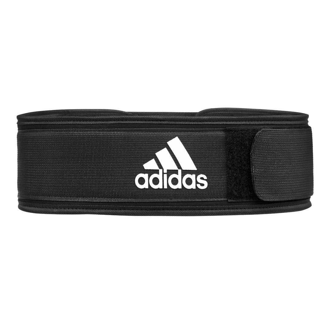 Essential Weightlifting Belt