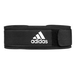 Essential Weightlifting Belt