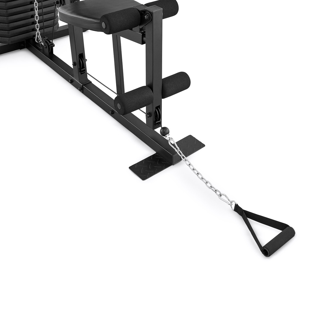 adidas Essential Home Weight Gym