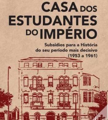 CEI Subsídios para a História do seu período mais decisivo (1953 a 1961) de Helder Martins