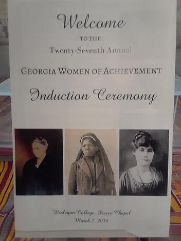 SKT induction into Georgia Women of Achi