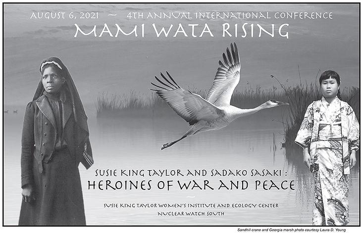 2021 Mami Wata Rising Conference postcard.jpg