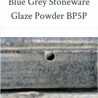 Bath potter blue grey matte B292 1240-13