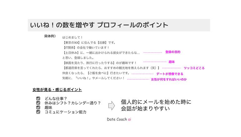 スクリーンショット 2020-04-19 18.02.57.png