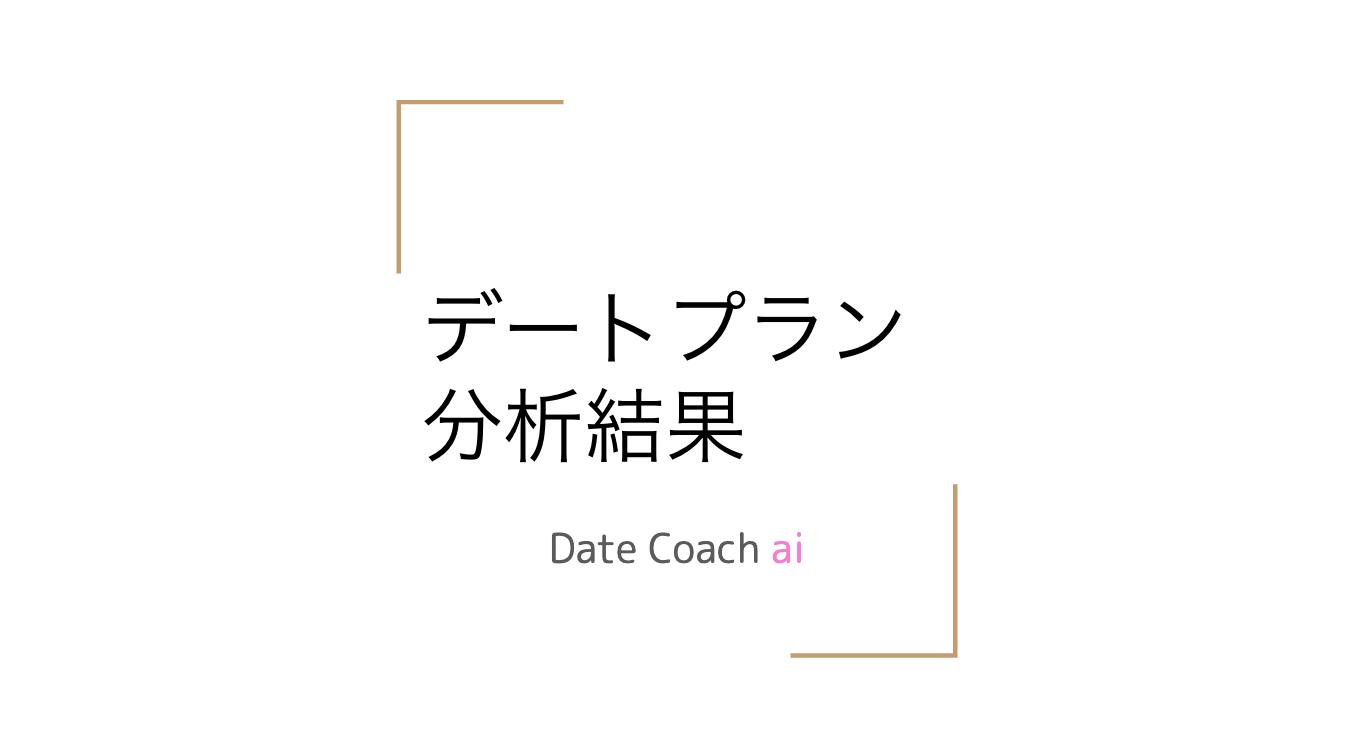 スクリーンショット 2020-05-29 14.30.02.png