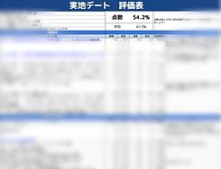 スクリーンショット 2020-10-05 21.10.56.png
