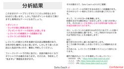 スクリーンショット 2020-05-29 14.30.43.png