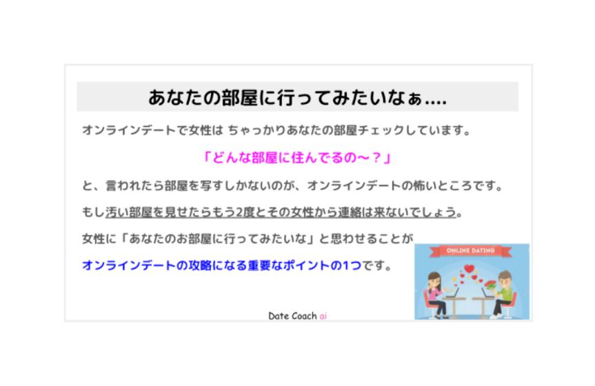 スクリーンショット 2020-04-20 19.37.31.png
