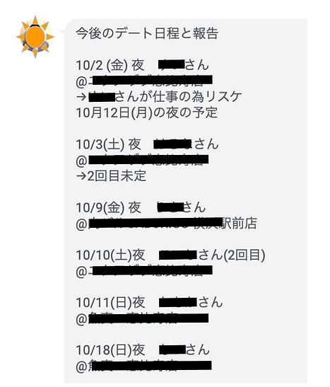 スクリーンショット 2020-10-20 13.27.16.png