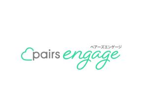 マッチングアプリ攻略法#5 婚活アプリ「Pairs」:オンラインデート開始