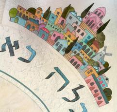 איור ירושלים