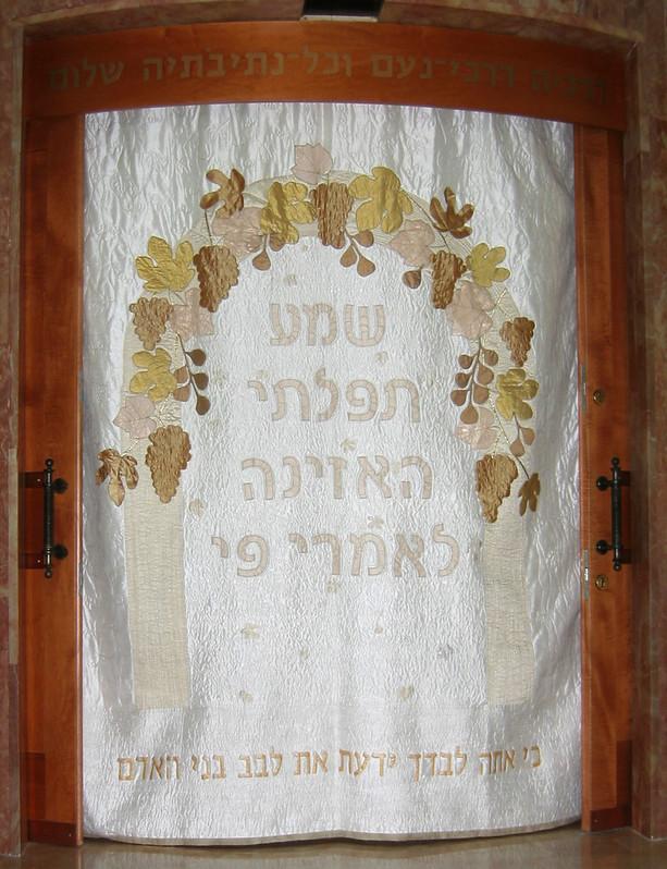 הפרוכת בתוך ארון הקודש