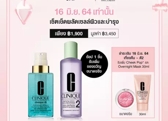 Clinique Dramatically Different Hydrating Clearing Jelly