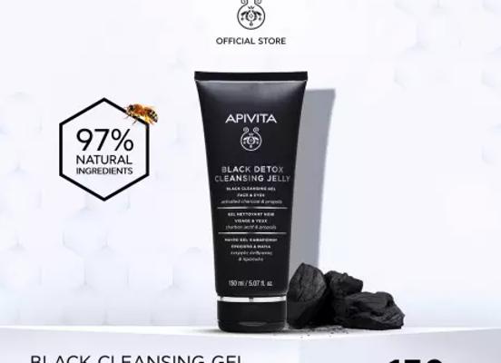 APIVITA Black Cleansing Gel Face & Eyes 150ml