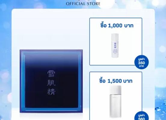 KOSE SEKKISEI CLEAR FACIAL SOAP  120g