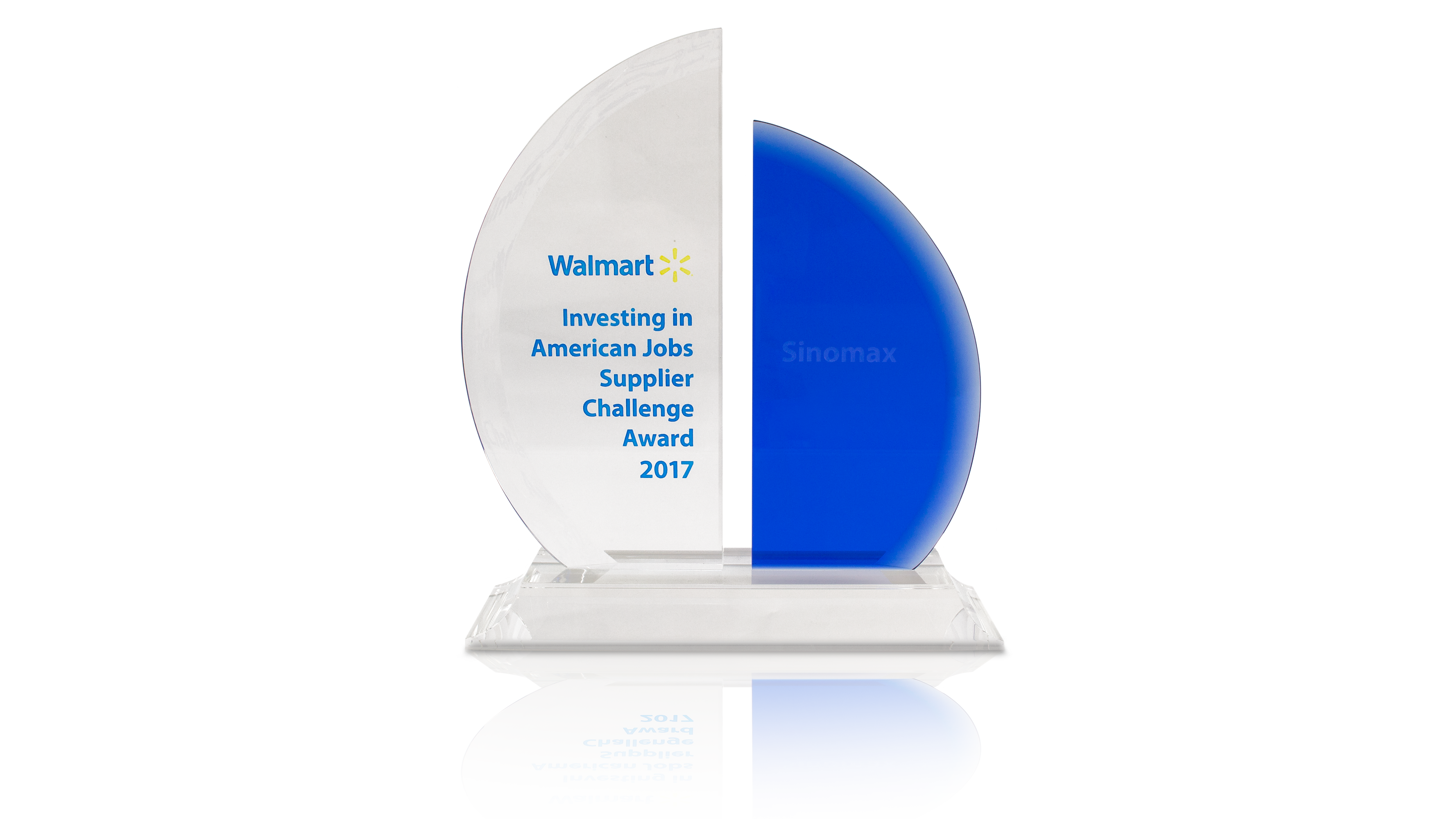 2017 Supplier of the Year Award