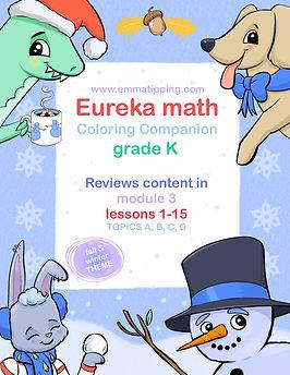 EmmaTipping_Grade K_Mod3_a Bundle Cover_