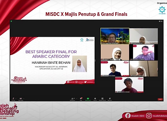 Best Speaker - Arabic Category.png
