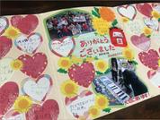 福島県相馬市「川原町児童センター」 おもちゃの寄贈