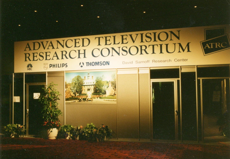 1991 ATRC NAB booth