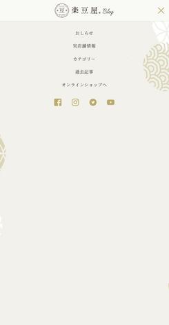 sp_menu.png