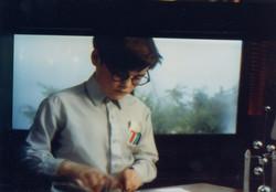 1992 NAB ChildsPlay genius