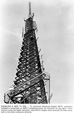 1992-09 AD-HDTV antenna
