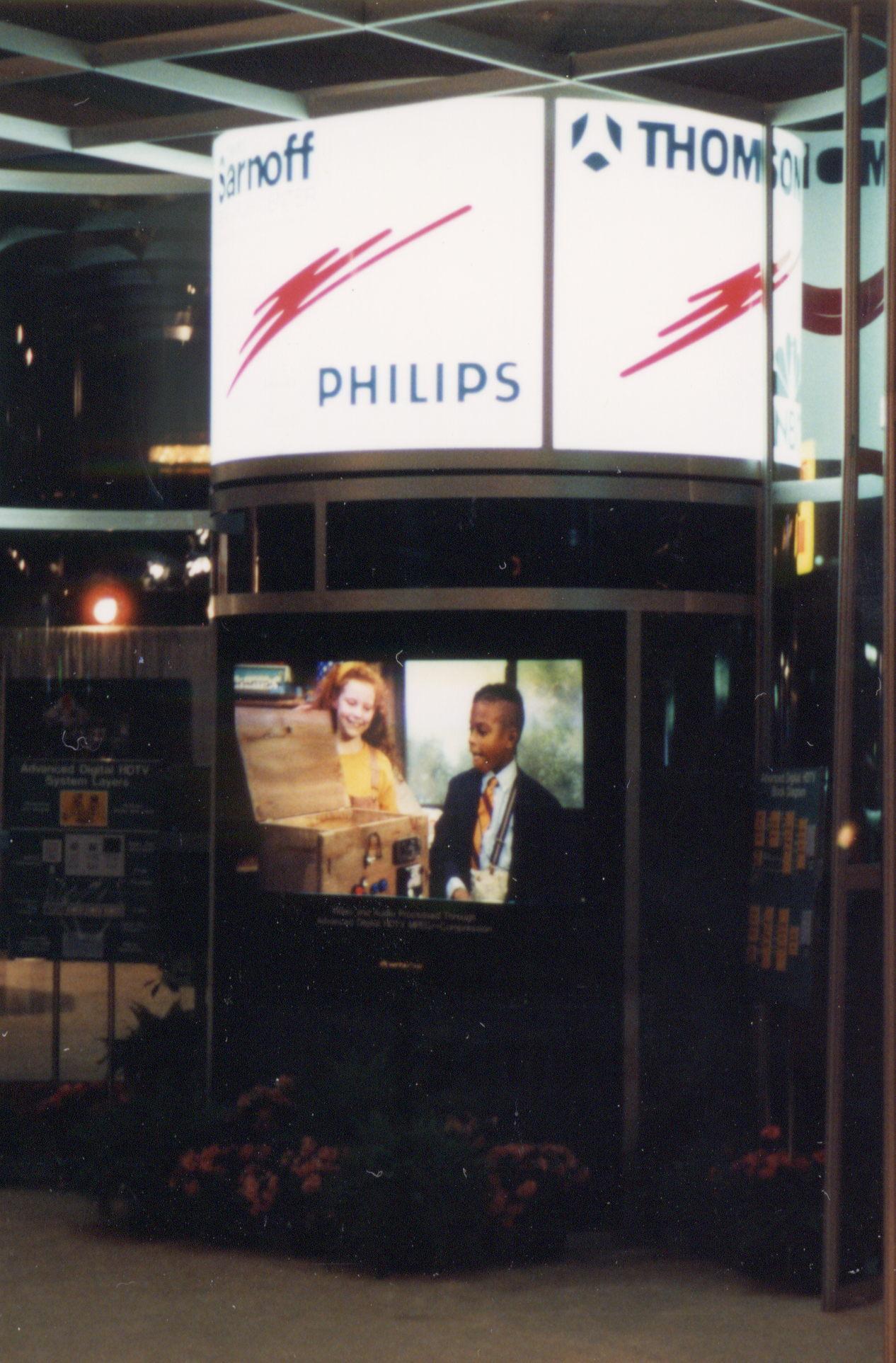 1992 ATRC ChildsPlay monitor