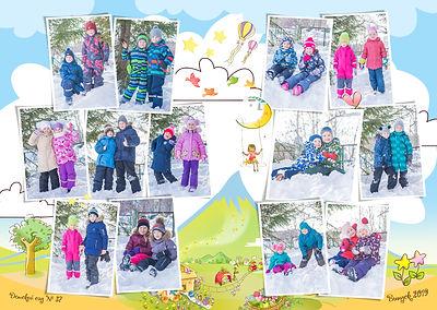 Мир детства_09.jpg