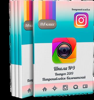 000-Инстаграм.png