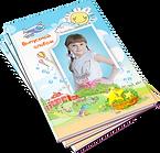 000-Мир детства.png