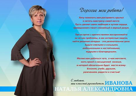 Гудбай школа_01.jpg