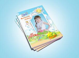 000-Мир детства.jpg