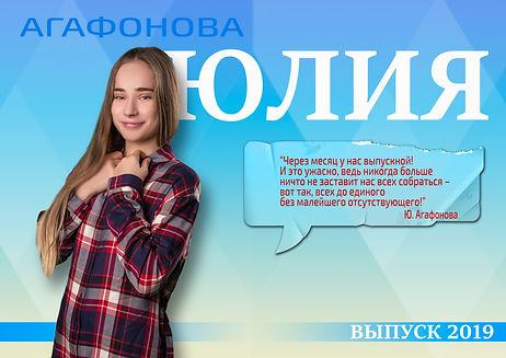 Гудбай школа_06.jpg