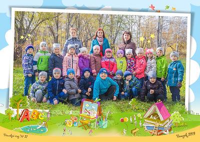 Мир детства_05.jpg