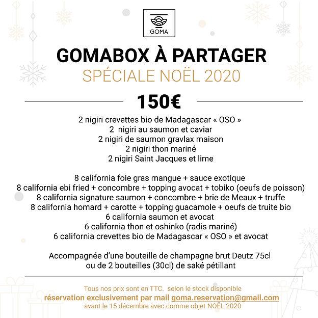 GOMABOX-2.jpg